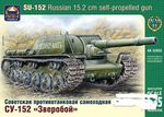 Russian 152mm self-prop gun SU-152   1/35   panssarivaunu