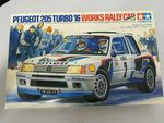 PEUGEOT 205 TURBO 16 RALLY Works  1/24