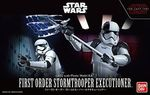 Star Wars Stormtrooper Executioner   1/12
