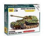 German Ferdinand Tank Destroyer 1/100 snap kit