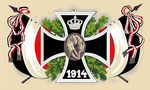German Empire/Preussion Iron Cross (1914) lippu