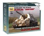 German Jagdtiger Heavy Tank Destroyer Sd.Kfz.186  1/100  1/100  snap kit