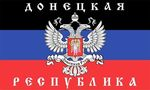 Donetsk Peoples Republic lippu