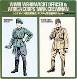 German Officer & Tank Crew  1/35