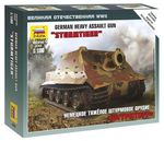 German Heavy Assault Gun Sturmtiger  1/100 snap kit