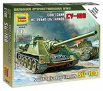 Soviet Self-Propelled Gun SU-100  1/100 snap kit
