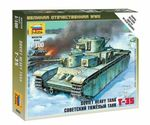 Soviet Heavy Tank T-35 1/100  1/100  snap kit