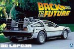 Back to the Future 1  1/24 de lorean
