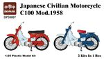 Japanese Civilian motorcycle C100 1958  1/35